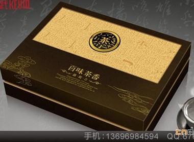 厦门铁观音茶商业包装盒设计