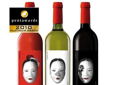 2010 Pentawards国际包装奖(饮料类铂金奖)