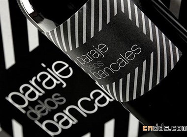 Paraje de los Bancales酒包装设计