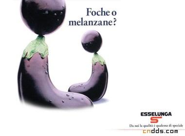 生活超市篇创意水果蔬菜广告插画