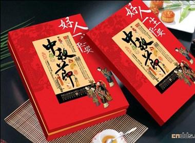 上海冠林设计有限公司作品