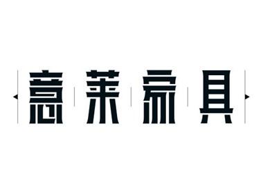 字体练习 - 20170216