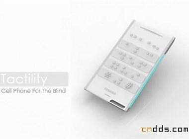 一款专为盲人设计的手机