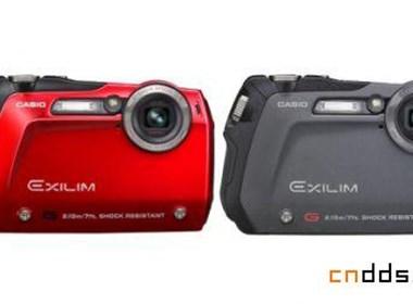 最轻薄的卡西欧三防摄像机
