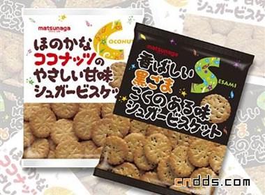 2011年日本最新包装