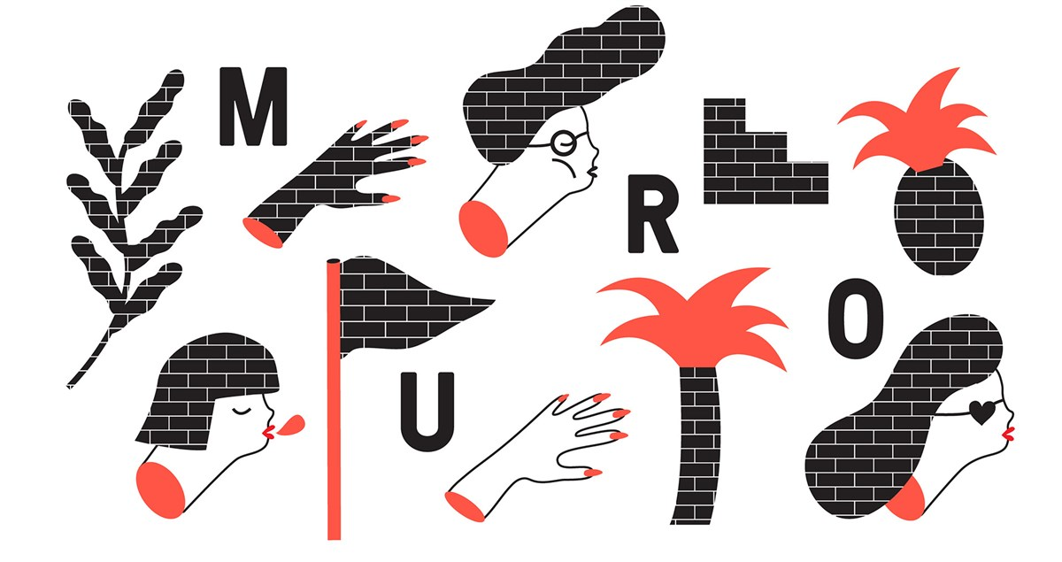 穆罗节日图形设计