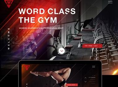 健身类网页界面设计