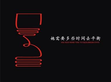 多意加红酒品牌全案设计----深圳古一设计出品