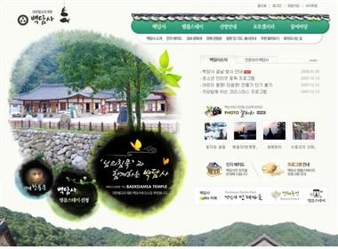 韩国宗教文化类网站设计赏析