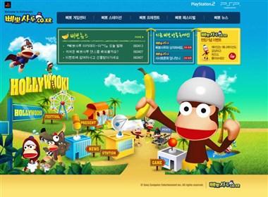 韩国儿童类网站设计赏析