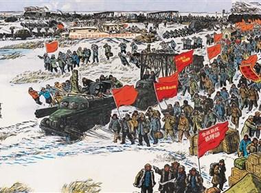 光辉历程 时代画卷——庆祝中国共产党成立90周年美术作品展览