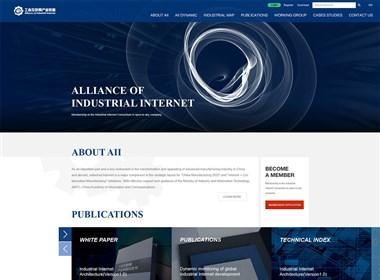 工业互联网产业联盟英文官网:产业升级走向世界