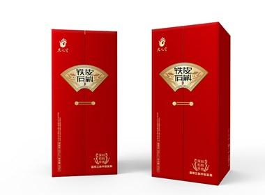 保健养生酒包装设计|礼盒设计|深圳圣智扬创意设计