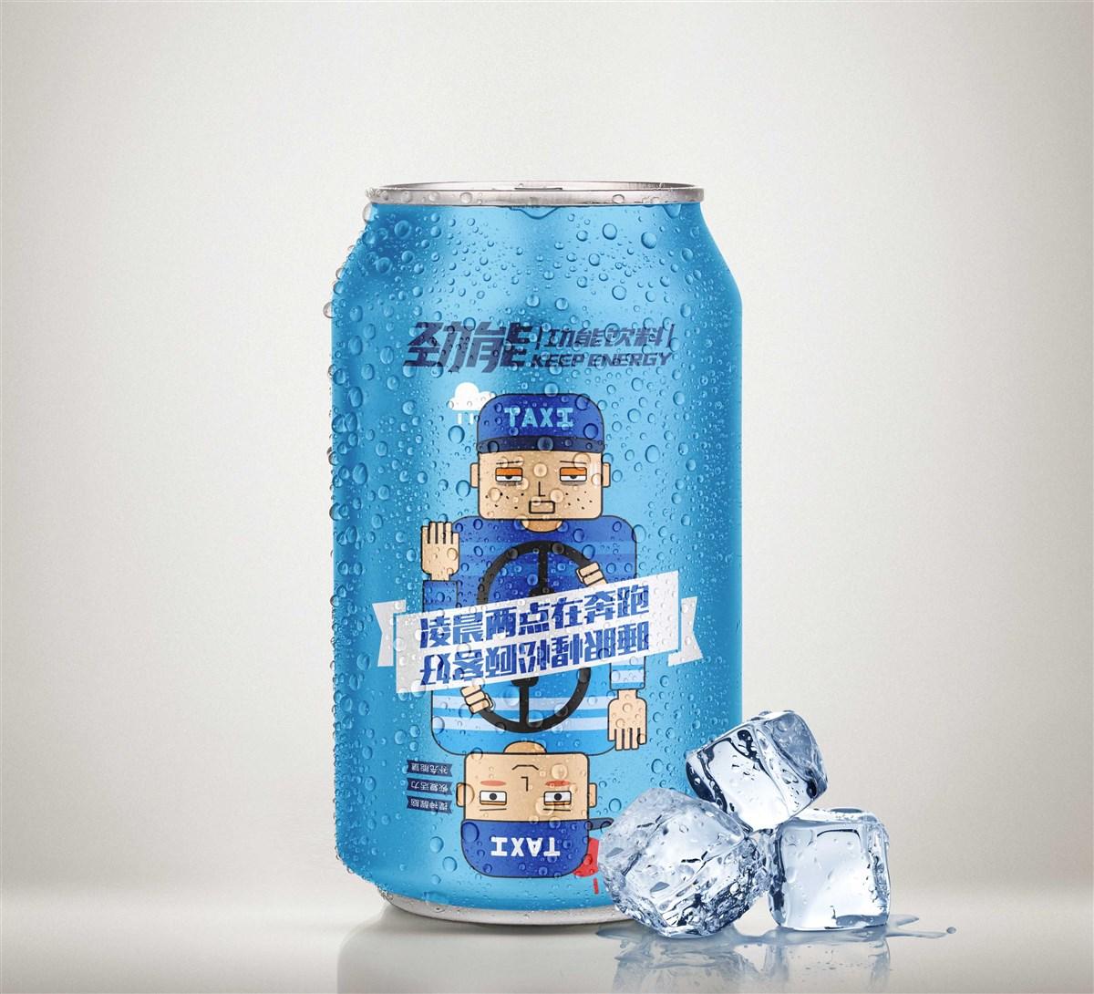 劲能功能饮料包装设计