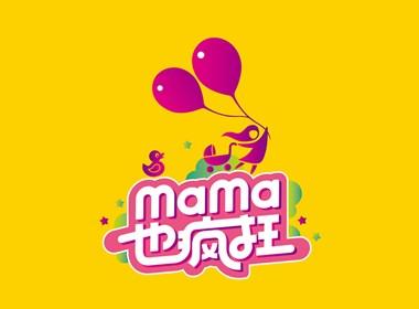 妈妈也疯狂-陕西一套节目logo设计