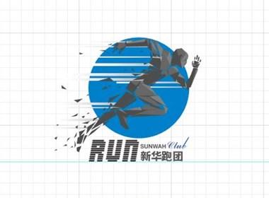 跑团logo设计