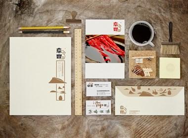 一道設計/原創傳統泡菜包裝設計/VI設計