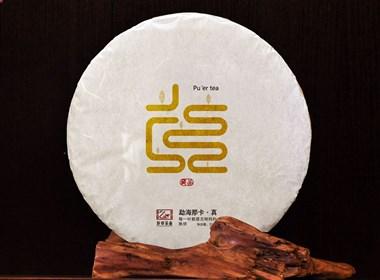 云南普洱茶包装设计 岩上制造