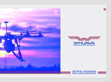 LOGO设计-武汉无人机运动协会