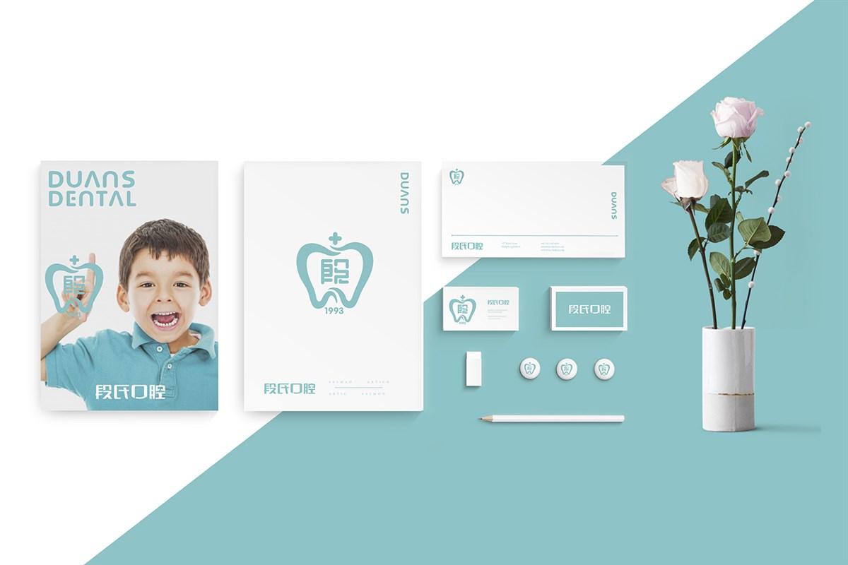 《段氏口腔》医院logo、vi&吉祥物设计