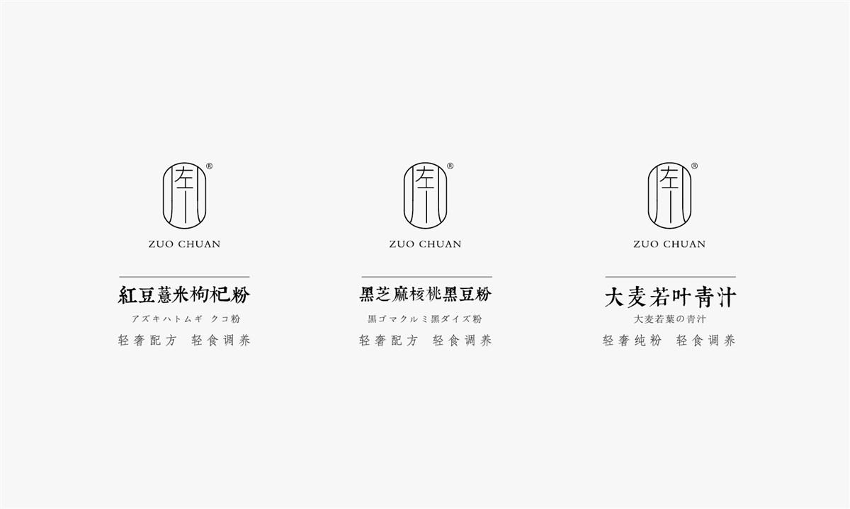 佐川代餐粉包装设计