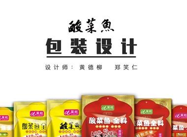 酸菜鱼包装设计