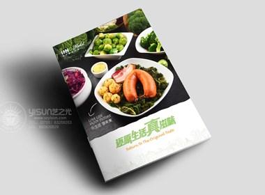 食品画册设计,农业画册设计,美食画册设计,集团画册设计,公司画册设计,深圳画册设计