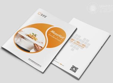 食品画册设计,餐饮画册设计,深圳画册设计,企业招商画册设计,画册设计