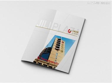 吉利大厦·画册设计 | 海空设计出品