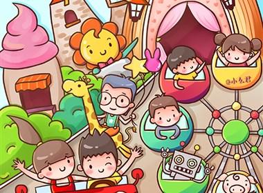 太阳花卡通宣传