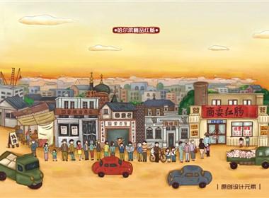 哈尔滨商委红肠插画包装设计