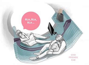 逃离城市的未来概念休息场所设计