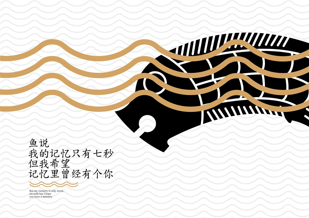 餐饮品牌VI设计-鱼骨文