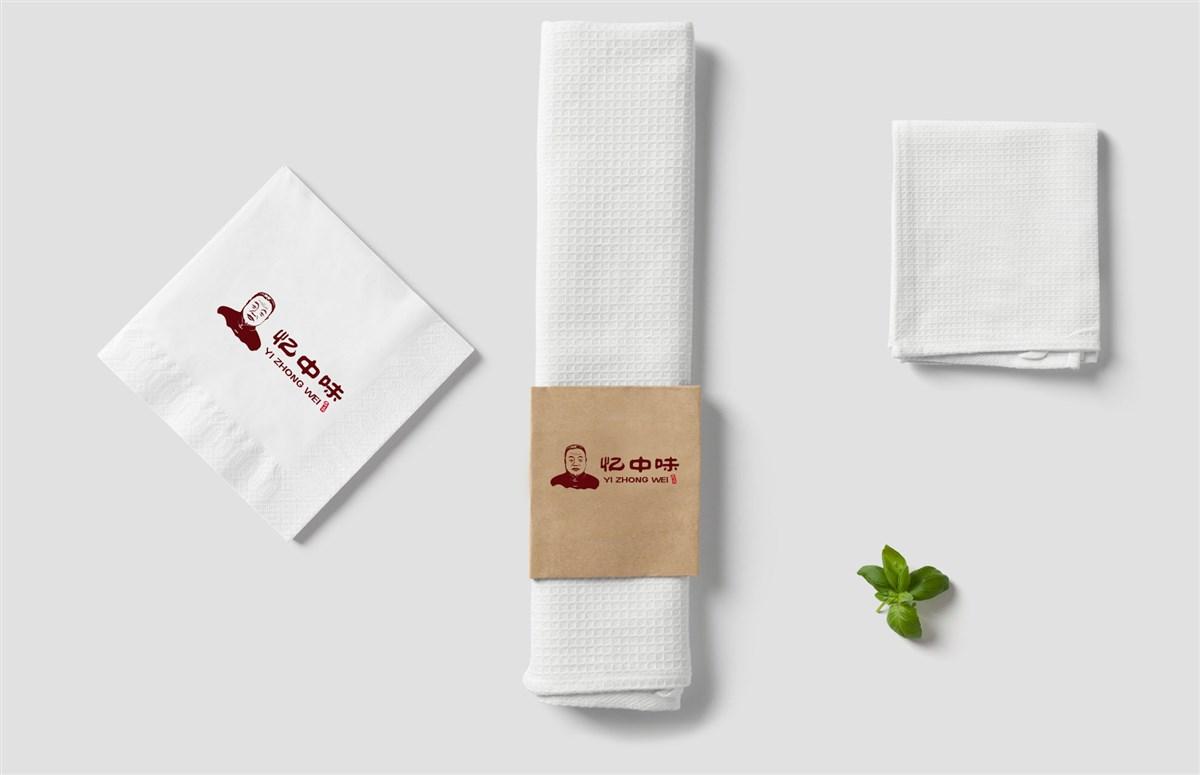 餐饮vi设计案例