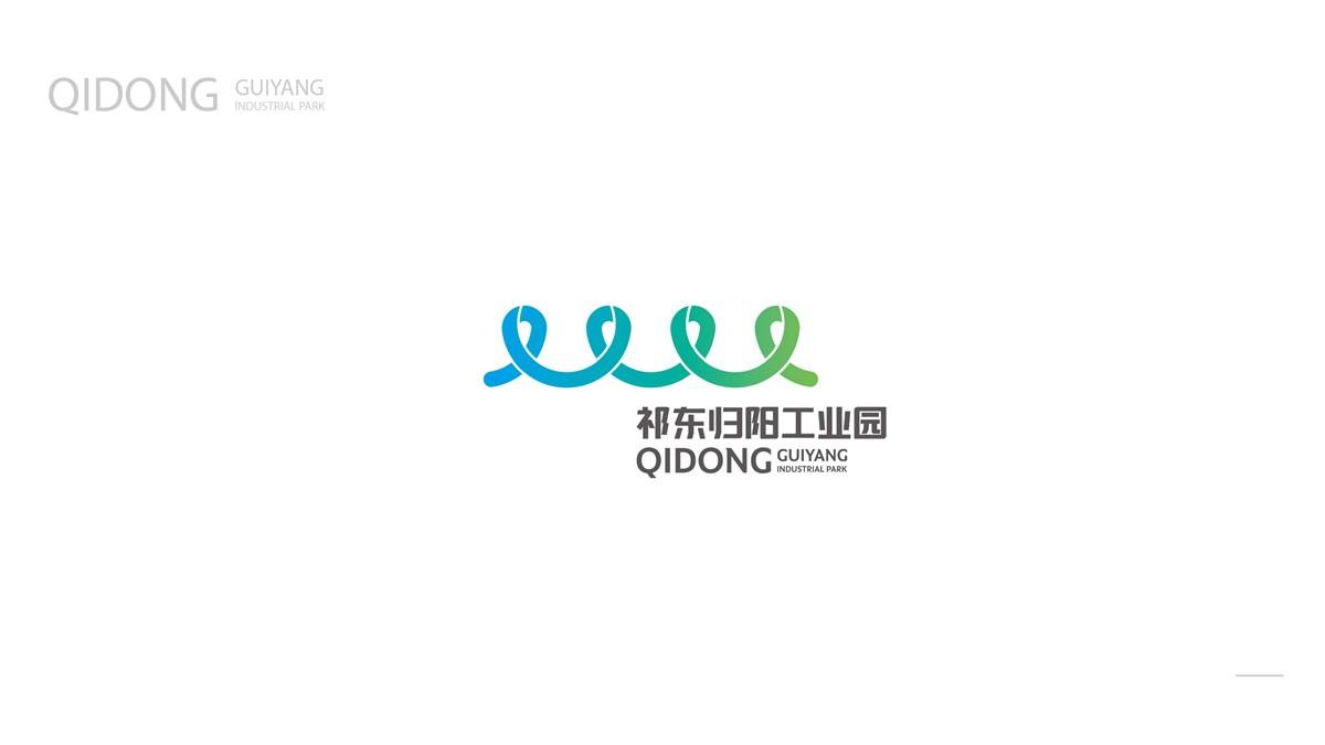工业园品牌视觉设计-祁东归阳工业园