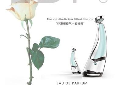 香水瓶身设计及版式