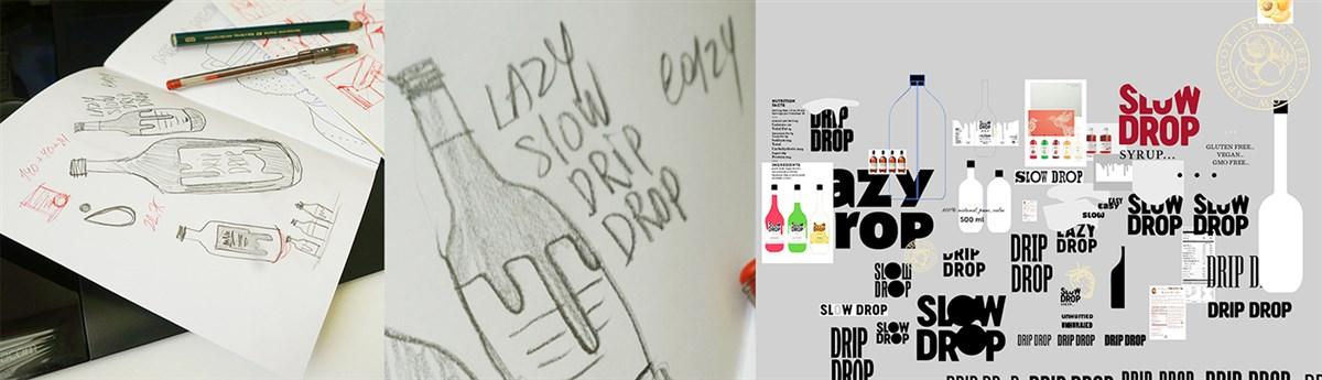 Slow Drop包装设计
