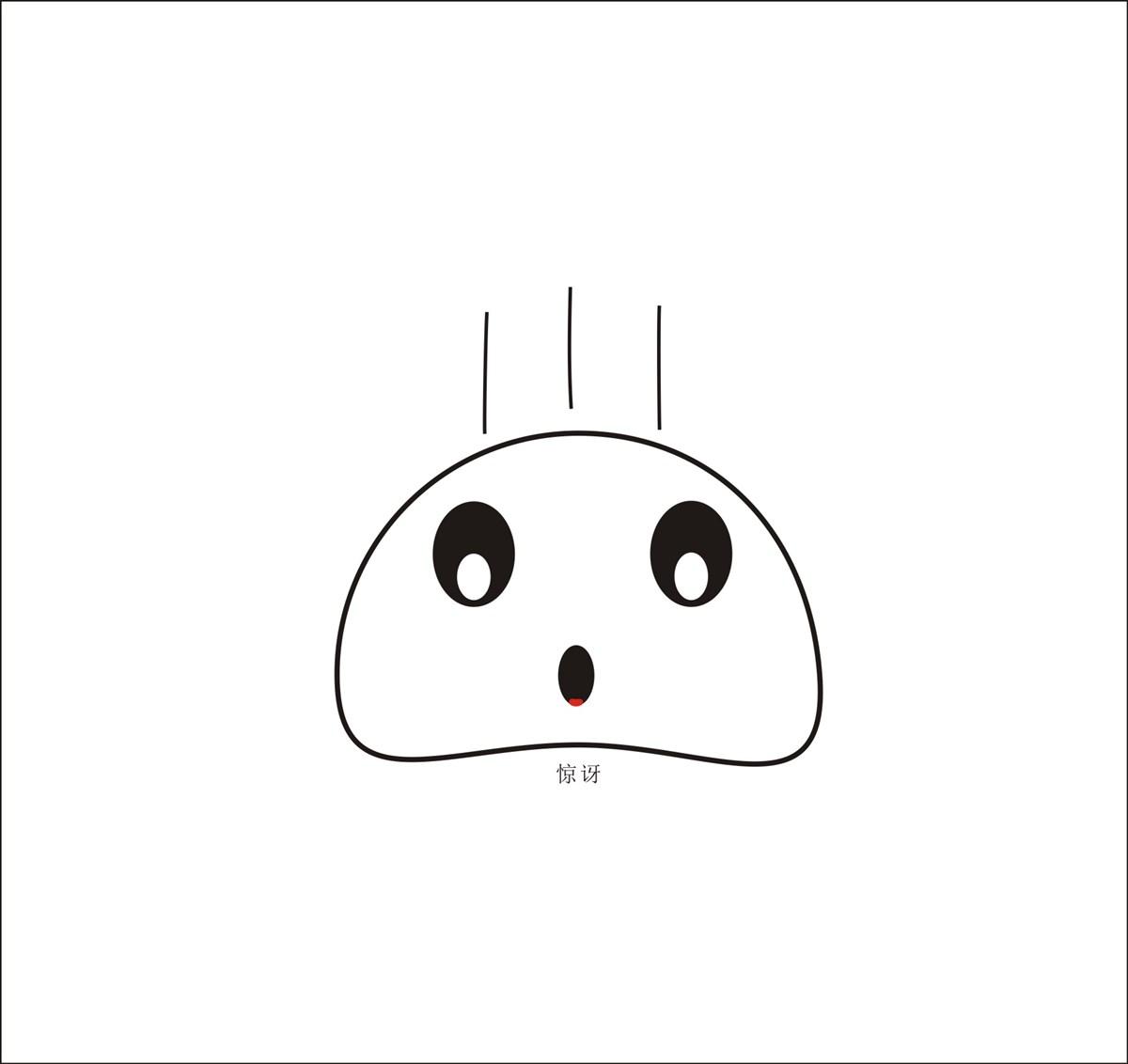 动漫 简笔画 卡通 漫画 手绘 头像 线稿 1200_1132