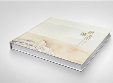 云南昭通市昭阳区城市旅游形象画册--時与間設計