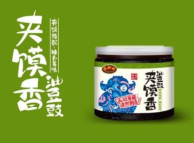 贵州火星人农产品包装设计之谈沁仙油辣椒包装设计