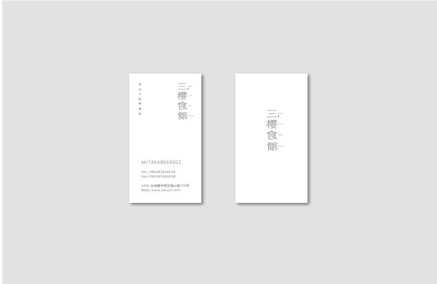 字体标志设计/字体设计