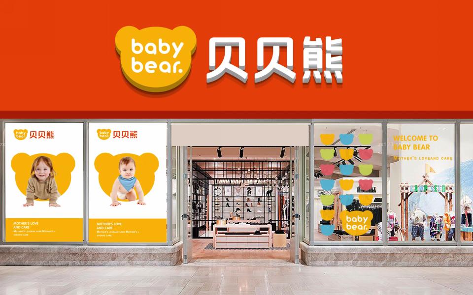 贝贝熊品牌形象提升-中国设计网