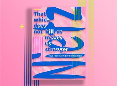 尼采语录海报2