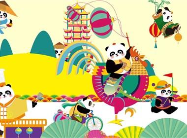 第49届成都国际熊猫灯会倒计时展示