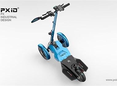 PXID品向工业设计  电动滑板车设计  倒三轮电动滑板车设计