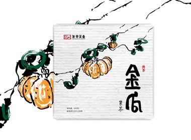 金瓜紧茶 云南普洱茶包装设计
