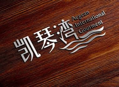 凯琴湾 标志(logo)作品|半笺赋视觉设计 · 作品