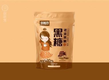 幸福力养生黑糖系列包装设计