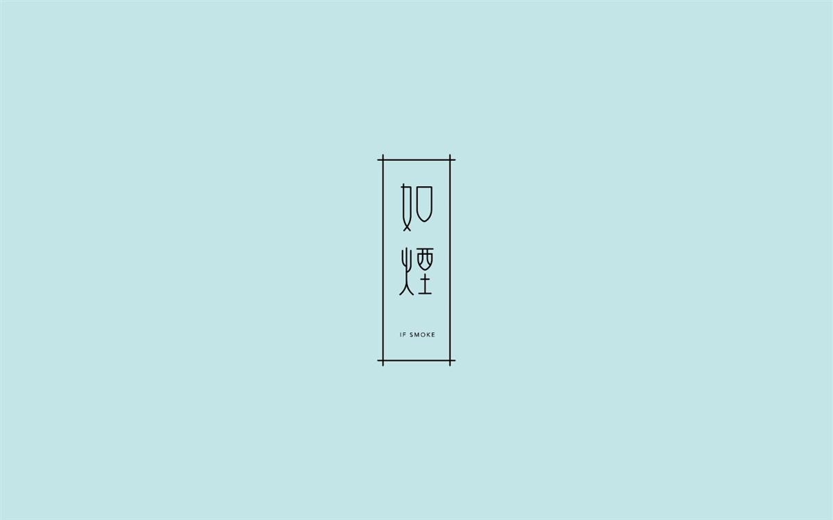 弘弢 . 字研 |第六部分