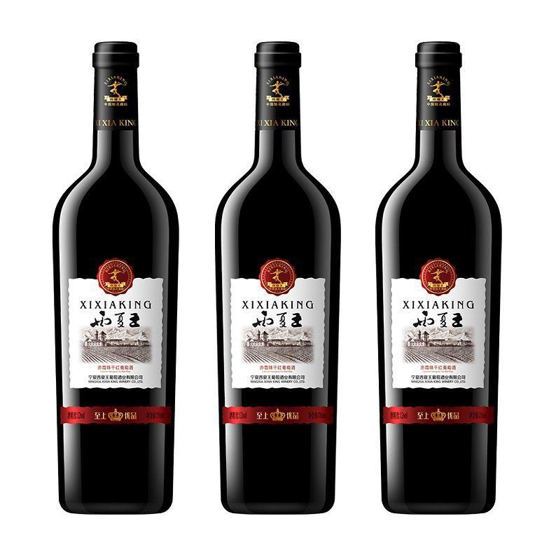 北京博创设计西夏王葡萄酒包装设计